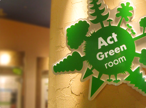 Act Green room