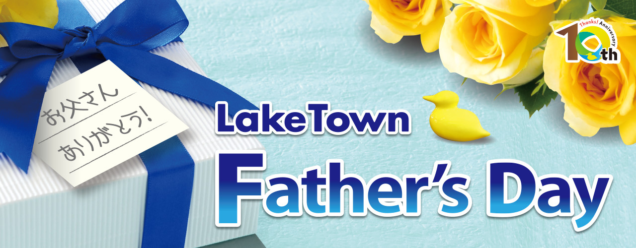 LakeTown Father's Day