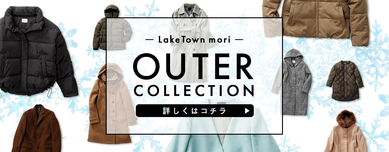 LakeTown mori OUTER COLLECTION