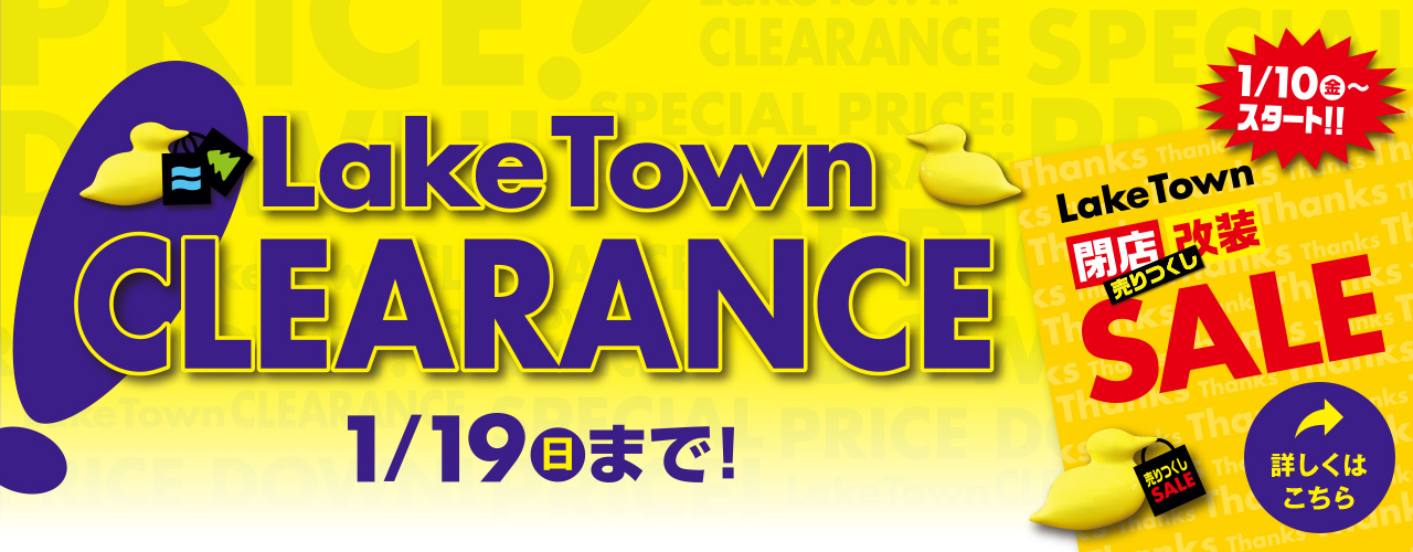 LakeTown CLEARANCE