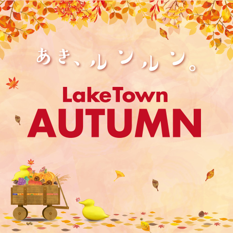 LakeTown AUTUMN