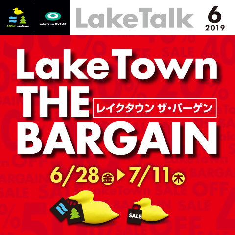 LakeTown THE BARGAIN