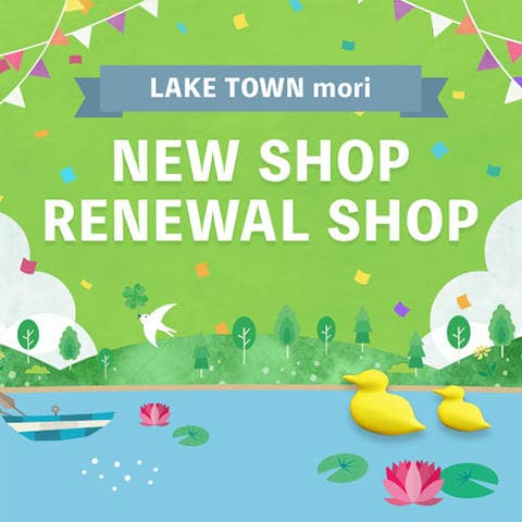 NEW SHOP・RENEWAL SHOP INFORMATION