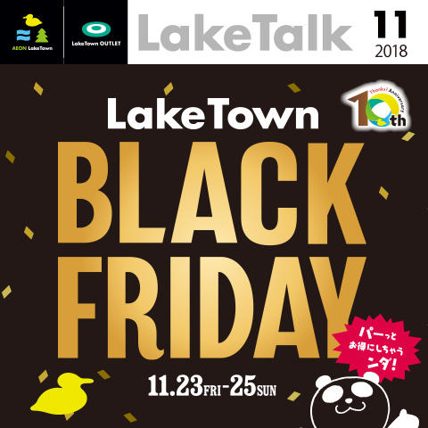 LakeTown BLACK FRIDAY